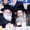 """עַל-פִּי הַבְּאֵר • ועידת """"מייסדי הבאר"""" לטובת מוסדות """"באר יעקב"""" נדבורנה באלעד"""