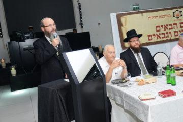 """עשרות גבאים השתתפו בכנס הוקרה של המועצה הדתית פ""""ת"""