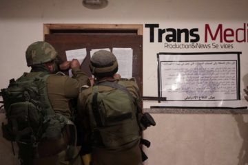 """""""הסתה ועידוד טרור"""" • כוחות הביטחון פשטו וסגרו 8 גופי תקשורת פלסטינים"""