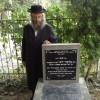 חולל קברו של רבי ליבער הגדול מברדיטשוב – מצבה חדשה הוקמה במקום