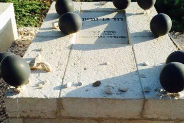 בלונים שחורים על הקבר: כך 'חגגו יומולדת' לראש הממשלה הראשון בן גוריון
