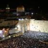 עם ישראל מבקש סליחה: הצטרפו לשידור החי מהכותל