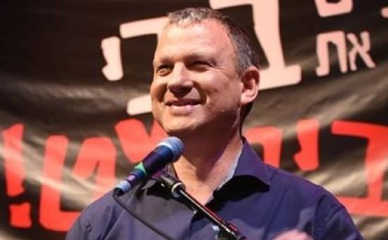 חבר הכנסת אראל מרגלית בכינוס אוהדים נגד ראש הממשלה נתניהו צילום פייסבוק