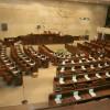 שנתיים של שקט: התקציב הדו-שנתי אושר בכנסת