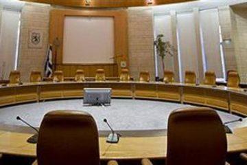 מבט לעתיד: חברי מועצת העיר ירושלים משכינים שלום ומסמנים מטרה