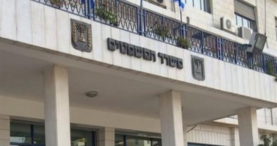 פרסום ראשון: משרד המשפטים בעד המשך הדרת חרדים מ'תיאטרון ירושלים'