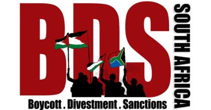 מחרימים את המחרימים: חוק חדש בארקנסו: אסור לסחור עם תומכי החרם על ישראל