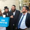 בוקה ומבולקה בחיפה: ביהדות התורה חלוקות הדעות ובשס מדברים על