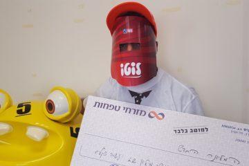חרדי תושב ירושלים זכה ב-11.2 מיליון שקלים בלוטו