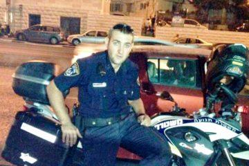 """רס""""מ יוסף חלבי • השוטר שנהרג הבוקר במהלך פעילות מבצעית"""