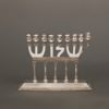"""""""חנוכייה לי יש"""" • תערוכת חנוכיות מקהילות ישראל  מאוסף דרורה ופנחס זכאי"""