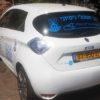 העירייה בניסוי משותף עם היבואן: שימוש ברכבים חשמליים ללא זיהום אוויר – רנו ZOE