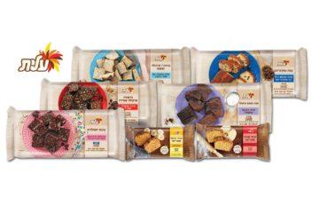 """עלית מקבוצת שטראוס משיקה: עוגות בטעמים נפלאים עכשיו בהכשר בד""""צ העדה החרדית"""