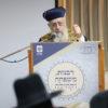 """""""לפסוק על פי עיקר הדין"""": כך התנהל 'כנס הרבנים' של הרבנות"""