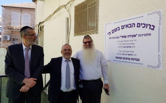 צביקה כהן ואיתמר בר עזר אצל הרב אוריאל פרץ באעירה שחר (4)