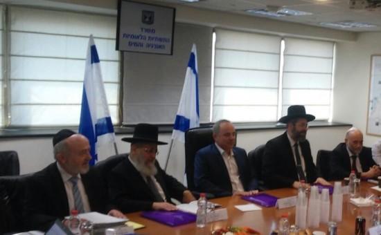 הוועדה למינוי דיינים בכינוסה הקודם