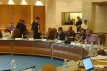 מועצת העיר ירושלים תדון: מה יהיה חלק החרידם בתקציב מפעל הפיס