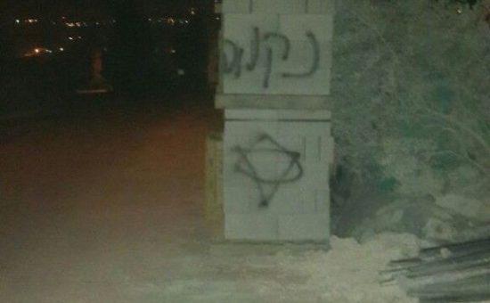 תג מחיר (צילום: דוברות משטרת ישראל)