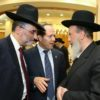 חבר מועצת העיר ירושלים אברהם בצלאל, בירמץ את בנו, כולם הגיעו לאחל מזל טוב