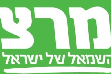לא מפתיע: ב'מרצ' תומכים בתיאטרון ירושלים – לא לקיים ארועים לחרדים