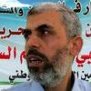 """רוצח המשתפי""""ם • יחיא סנוואר, בן 55 שהישראלים הוציאו גידול מראשו"""