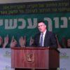 גדעון סער בוועידת 'חינוך עכשיו': ממשלת ישראל צריכה לקבוע את מעמד המורה