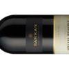 'ברקן' גאים להשיק לראשונה: יין מלבק Special Reserve, בציר 2014