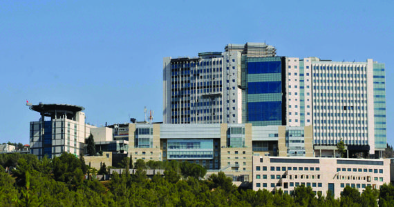 נשלמות הכנות במרכז הרפואי 'הדסה' לקראת חג הפסח
