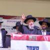 מרגש: גדולי ישראל במכתב מיוחד לבני התורה באלעד