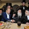 גדולי ישראל וצמרת המדינה בחתונת פרוש