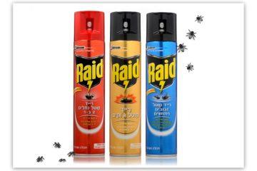 אמאל'ה, ג'וק! פתרונות איכותיים ומתקדמים להתמודדות עם חרקים