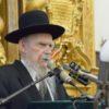 צפו: פוניבז' התכנסה במלאות השבעה לרבי יעקב אדלשטיין