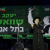 הדירוג שחיים ישראל ויעקב שוואקי לא יאהבו