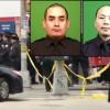 שני שוטרים נרצחו בניו יורק כנקמה על הרג שחורים