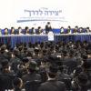 1500 צעירים נערכים לקראת ישיבה קטנה בשלושה כנסי ענק