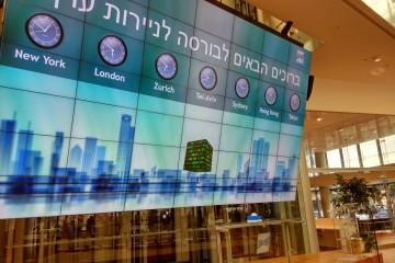 המשלחת הישראלית השתתפה בכנס השנתי של הבנק העולמי וקרן המטבע בוושינגטון