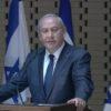 """""""סגירת רשת 'אל ג'אזירה' בישראל"""" – נתניהו הורה לבחון את המהלך"""