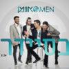 צפו בקליפ: הרכב הפופ – אוו-מן Omen בשיר חדש