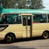 """500.000 ש""""ח פיצויים: לקחה אותם לטיול בלי ביטוח לאוטובוס"""