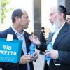 ב'דגל התורה' מתכוננים: האם לראשונה המפלגה תתמודד לבדה בירושלים?