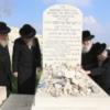 """""""ישראל אבא"""": עשור לפטירת הגר""""י גרוסמן – בניו הרבנים בראיון מיוחד"""