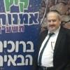 """נדחתה הקמת ה""""ישיבה יוניברסיטי"""" בירושלים"""
