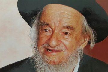 מַגִּ֣יד דְּבָרָ֣יו • רבי יענקל'ה גלינסקי