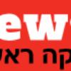 """45 אלף ש""""ח • יואב יצחק ישלם פיצויים למנכ""""ל רשת ב' לשעבר"""