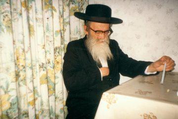 """20 לפטירת רבי משה ובר זיע""""א"""