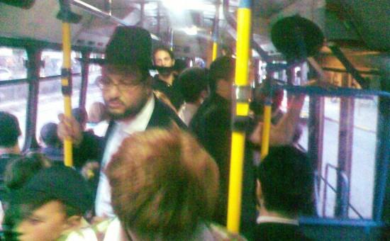 אוטובוס עמוס