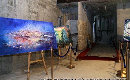 אירוע אומנות בג'רוזלם אסטייטס