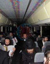 המלמדים מישראל, מסיירים בתפוח הגדול