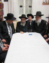 בירושלים נוסדה ישיבת 'תורת אברהם'