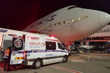 הילדה נפלה באוקראינה – והוטסה לישראל